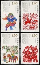 CHINA PRC Stamps 2018-3  中国剪紙 Chinese Paper Cut,  MNH VF Fast free shipping - $4.46