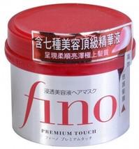 Shiseido Fino Premium Touch Hair Mask, 8.11 Ounce - $37.99
