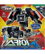 Hello Carbot Returns Sky SWAT X Police Car Transformer Robot Toy Penta S... - $77.81