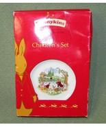 Royal Doulton BUNNYKINS 2008 3 Piece Childrens Traditional Dish Set NEVE... - $24.75
