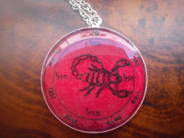 Fifth Pentacle of Mars Pendant. Protect against negative energies - $39.99