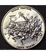 41.1mm Sanja Festival Amita Toyoko Japan Medallion Unc~Free Shipping - $7.93