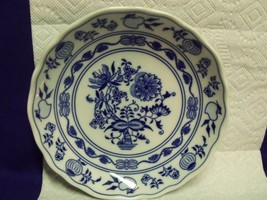 "PRETTY JAPAN PORCELAIN FLORAL AND GEOMETRIC PATTERNS 7 1/4"" BOWL - $23.76"