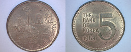 1968 South Korean 5 Won World Coin - South Korea - $19.99