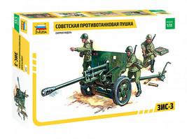Zvezda LOT OF 2: 1/35 Zis-3 and PaK-40 Anti-tank guns WW2 assembly models - $19.60
