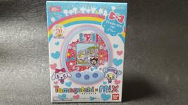 Tamagotchi mix Dream mix Ver. Blue BANDAI  JAPAN Limited Edition - $91.32