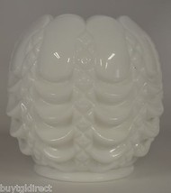 "Vinage Milk Glass Rose Bowl Drape Pattern 4.25"" Tall Collectible Home Decor - $24.99"