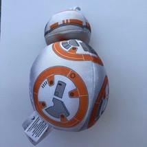 "Disney Store R2-D2 Droid Plush Toy STAR WARS Stuffed Robot 7"" Lucas films - $9.49"