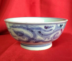 Antique Chinese Blue and White Flower Motif Bowl Qing Dynasty - $230.00