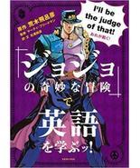 "Learning English by ""Jojo's Bizarre Adventure"" Book - $17.50"