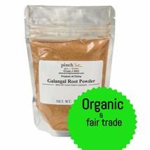 Organic Galangal Powder - $11.70