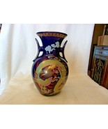 "Cobalt Blue Ceramic Flower Vase With Chinese Dragon Design 10.25"" Tall - $66.83"