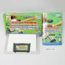 Nintendo Gameboy Advance Handy pro Baseball Packung Aktiv Japan 2001-029 - $17.20