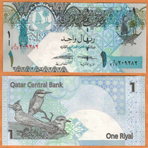 QATAR ND(2008) UNC 1 Riyal Banknote Paper Money Bill P-28(2) - $1.25