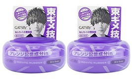 GATSBY MOVING RUBBER WILD SHAKE Hair Wax, 80g/2.8oz (Pack of 2)