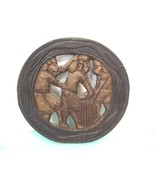 """Hand Carved Wooden Tribal Plaque, Made in Haiti 11"""" Diameter Home Decor - $12.86"""