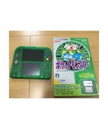 Nintendo 2DS Pokemon Pocket Monster Game Console Green Limited Pack Ver 2 DS - $176.41