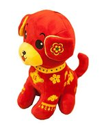 East Majik Plush Stuffed Animal Toy Plush Toy Cute Dog, #08 - $31.26
