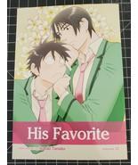 His Favorite 11 Suzuki Tanaka (English manga) - $8.99