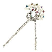 Classical Style Peacock Hairpin Metal Rhinestones Hair Decoration, Silver