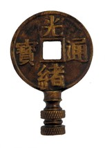 ORIENTAL CHARACTER LAMP SHADE FINIAL. BRONZETONE/GOLD HIGHLIGHTS - $6.14
