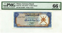 OMAN 1/4 RIAL OMANI CURRENCY BOARD GEM UNC PICK 8a LUCKY MONEY VALUE $240 - $216.00
