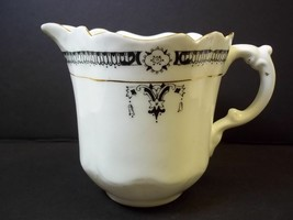 Fine china creamer Melba china England dark blue & gold on white 8 oz - $12.54