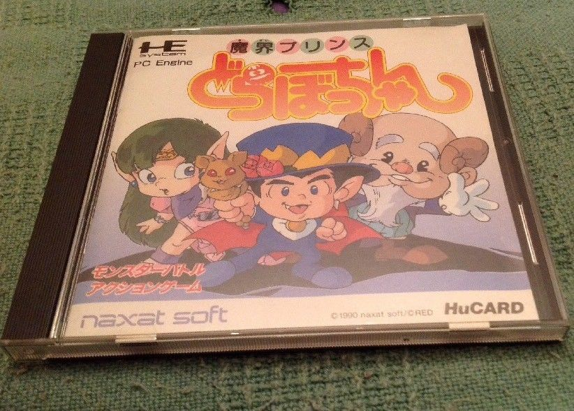 PC Engine Hu-Card Makai Prince, Excellent, 1990