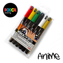 Posca PC-1MR Paint Marker Art Pens - Anime Set - 6 Pens in Wallet - $19.37