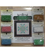 EMBELLISHMENT PACK for Boughs Ala Round christmas cross stitch Glendon P... - $11.00