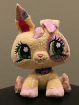 LPS Bunny Rabbit Plush Littlest Pet Shop Stuffed Bunny 11 inches - $12.95