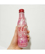 Limited Korea Coca Cola Cherry Blossom Aluminum Can Full Bottle 250ML Ra... - $13.09