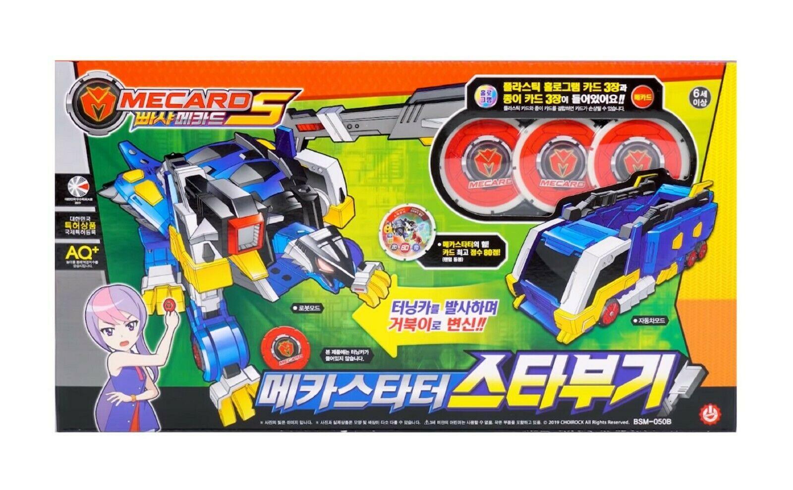 Pasha Mecard Megastarter Star Boogie Transformation Toy Car Action Figure