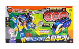 Pasha Mecard Megastarter Star Boogie Transformation Toy Car Action Figure image 1