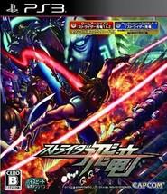 PS3 Strider Hiryu CAPCOM Japan Import Games Pla From japan - $106.66