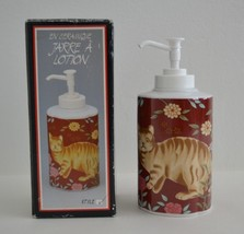 Vintage Ceramic Soap Lotion Bottle Dispenser Pump New In Box Flowers Kit... - $29.70
