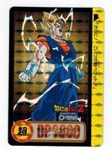 Dragon Ball Z Carddass Part 23 Prism Card #280 Japan - $9.00