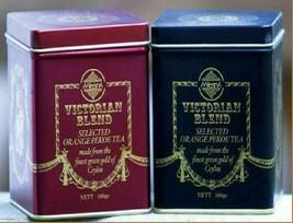 "Mlesna ""VICTORIAN BLEND"" Tea Collection - Ceylon Black Tea Caddi 100/200/400g - $13.92+"