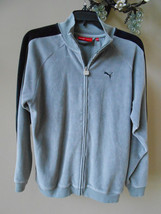 Puma Boys Athletic Track Zip Up Jacket Gray With Black Trim Size Large - $14.70