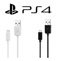 Charging Cable USB Cord for PlayStation 4 slim PS4 Dualshock 4 Controller - $3.95+
