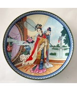 Beauties of the Red Mansion Pao-chai Collector Plate Porcelain - $14.99