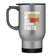 Manufactured in Israel Patriotic Gear Travel Mug - $21.99