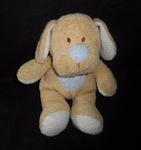 Ty Pluffies 2004 Huggypup Brown Puppy Dog Rattle Stuffed Animal Plush Toy Soft - $36.47