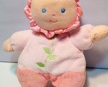 Pink baby doll plush rattle toy kids preferred asthma allergy friendly   2  thumb155 crop