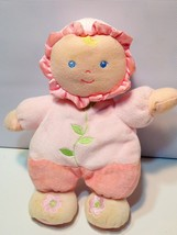 """Pink Baby Doll Plush Rattle Toy Kids Preferred Asthma Allergy Friendly Lovey 8"""" image 1"""