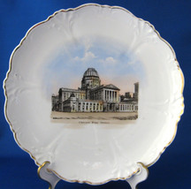 Plate Souvenir Chicago Post Office Pre WWI Souvenir Bone China 1890s Por... - $12.00