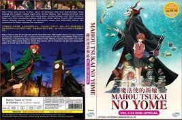 Mahou Tsukai No Yome 1- 24 End + Special SHIP FROM USA