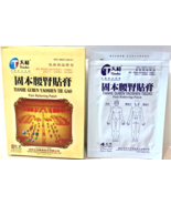 Tianhe Guben Yaoshen Tie Gao Pain Relieving Patch - 8 Patches (2.75 x 4 in) - $13.32+