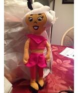 "Hanna Barbera The Jetsons Judy Jetson Plush Stuffed Doll 17"" Retired Rar... - $14.99"