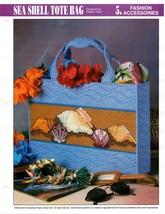 Plastic Canvas Pattern - Sea Shell Tote Bag - Fashion Accessories - $2.47